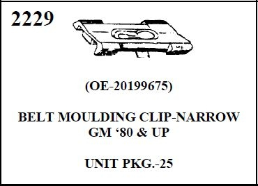 Wire Moulding Clips besides P 0996b43f803762ed moreover Wiring Harness Retaining Clips moreover C11 additionally Sgk67. on wiring harness p clips